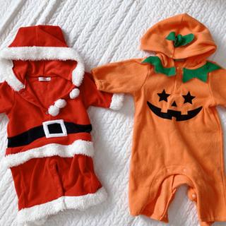 サンタさんとかぼちゃ