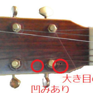 EL Martin アコースティックギター