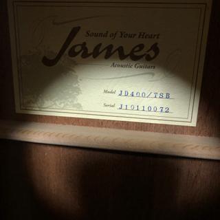 ギター James ジェームス JD-400 TSB TOP単板 アコースティックギター - 売ります・あげます