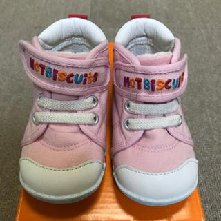 【ネット決済・配送可】ミキハウス赤ちゃん靴