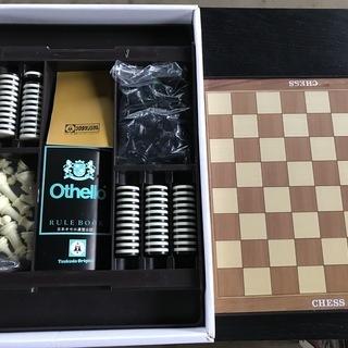 オセロ&チェスのボードゲームをお譲りします