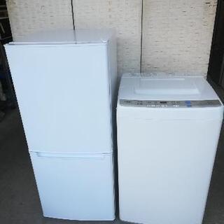 【送料・設置無料】⭐ニトリ冷蔵庫106L+アクア洗濯機4.…