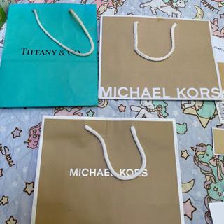 紙袋、ティファニー、マイケルコース