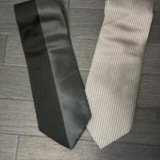 礼装用ネクタイ 2本