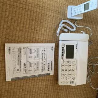 【ネット決済】電話ファックス 子機付