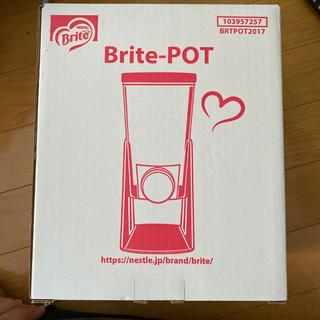 ブライトポット(クリームをコップに入れる容器)