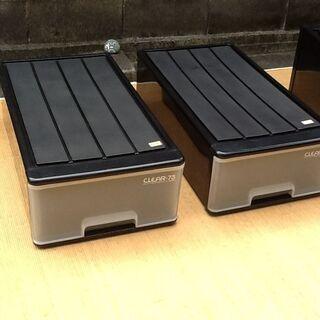 【こちらは2個あり】高さ22㎝ 引出し式収納ケース 中古リユース品