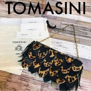 希少⭐︎【TOMASINI】ハラコ チェーンショルダーバック