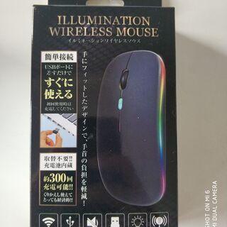 ワイヤレスマウス イルミネーション機能付き
