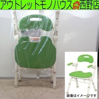 折りたたみシャワーベンチ 安寿 FSフィット グリーン シャワー...
