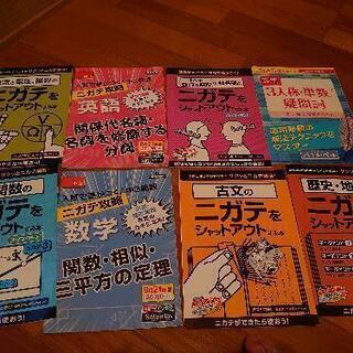 【ネット決済】未使用!進研ゼミ中学講座中3・2012年度