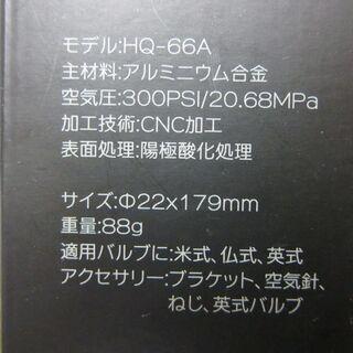 空気入れ☆携帯フロアポンプ HQ-66A 米式・仏式・英式 - 売ります・あげます