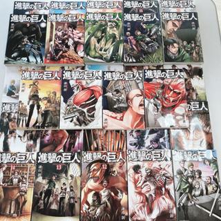 進撃の巨人 1巻〜34巻 全巻