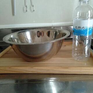 調理用ボール 直径約24㎝ - 生活雑貨