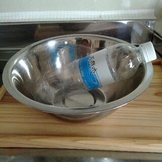 調理用ボール 直径約24㎝ − 熊本県