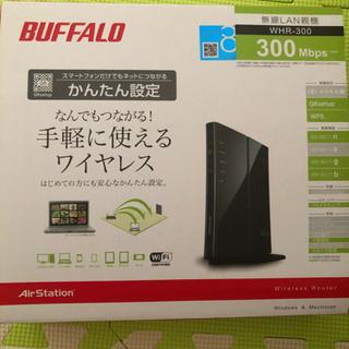 【ネット決済】無線ルーター