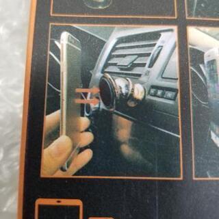 モバイルブラケットの画像