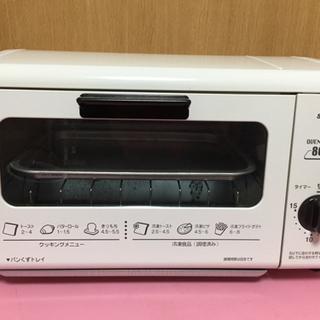 SANYO  オーブトースター