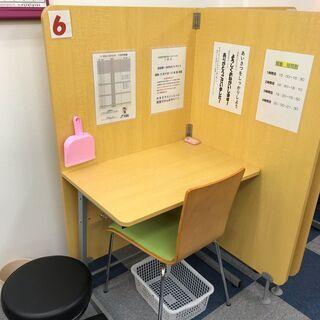 将来の教室長候補★~Dr.関塾での塾講師~ − 神奈川県