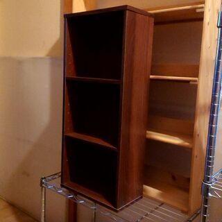 3段本棚 幅29.4cm, 奥行き15.1cm, 高さ66.1cm