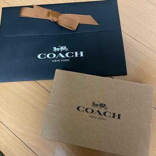 coach 空箱 プレゼントBOX