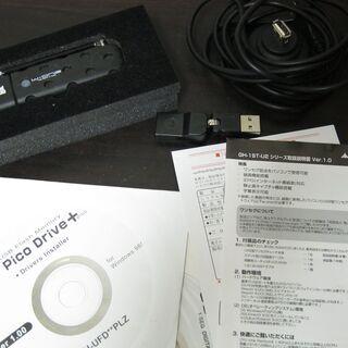 ジャンク☆ワンセグチューナー GH-1ST-U2K USB2.0対応 グリーンハウス Windows Vista 対応の画像