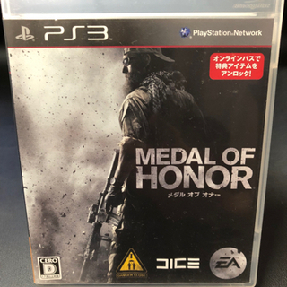 PS3 メダル オブ オナー