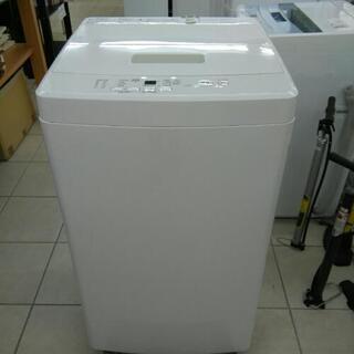 MUJI 無印良品  洗濯機 MJ-W50A 2020年製  5kg