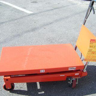 KAZ  KT-350HL 油圧式テーブルリフト 中古