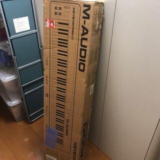 【引き取り限定】MIDIキーボード Keystation 88 ...