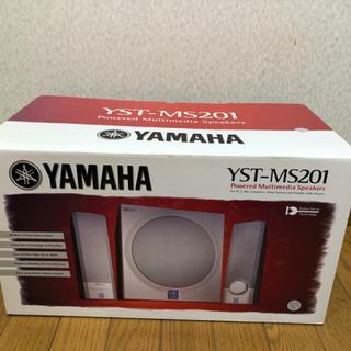 【ネット決済】YAMAHA マルチメディアスピーカー 新品未使用品