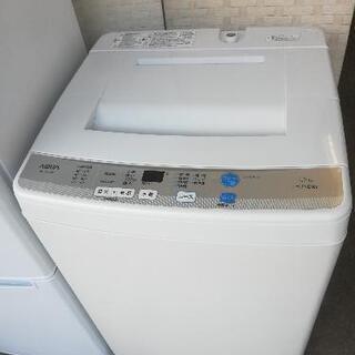 【送料・設置無料】⭐ツインバード冷蔵庫110L+アクア洗濯機4.5kg⭐JWH01 − 東京都