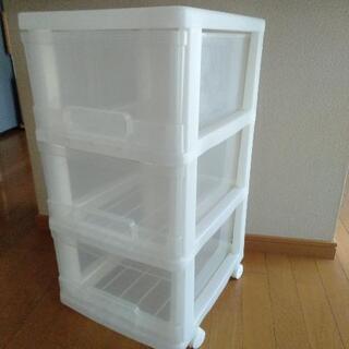 【お話し中】キャスター付き3段収納ボックス