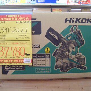 HiKOKI スライド丸ノコ C3606DRA 中古