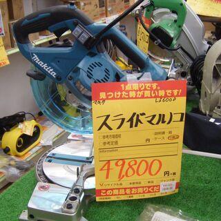 マキタ スライド丸ノコ LS600D 中古
