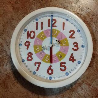くもんの壁かけ時計