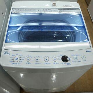 ハイアール 4.5kg洗濯機 2020年製 JW-C45FK【モ...