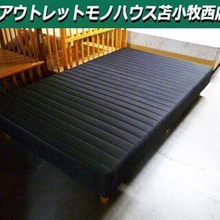 セミダブル 脚付きマットレスベッド 幅118×長さ194×高さ3...