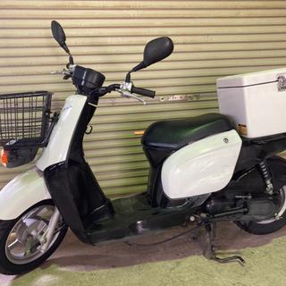 【New】実働 BT新品 前タイヤ新品 ヤマハ UA06 …