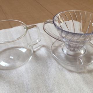 コーヒーカップ&ドリップ(9/26以降処分)