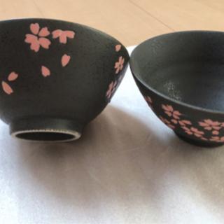 茶碗(9/26以降処分)