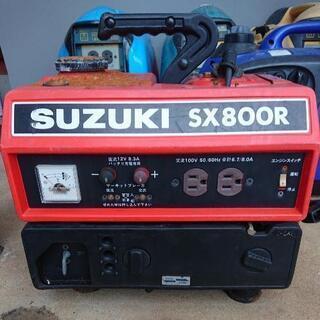 【ネット決済】発電機 SX800R 名機 ジャンク