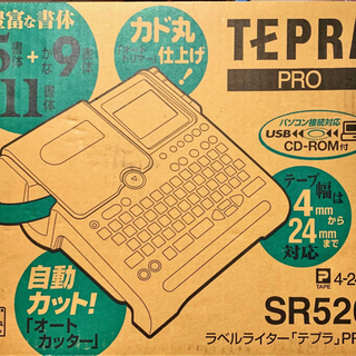 TEPRA PRO SR520 PC接続可能 おまけテープ付き ...