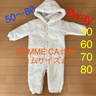COMME CA ISM  カバーオール 防寒 ジャンプスーツ