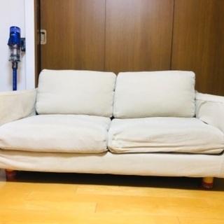 【ネット決済】無印良品の2人掛けソファー