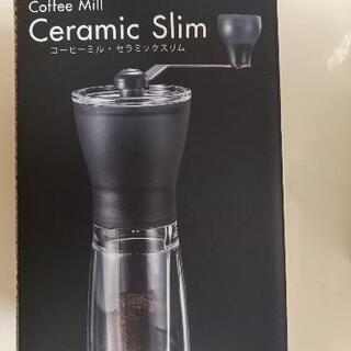 ハリオ コーヒーミル セラミックslim 1~2杯用