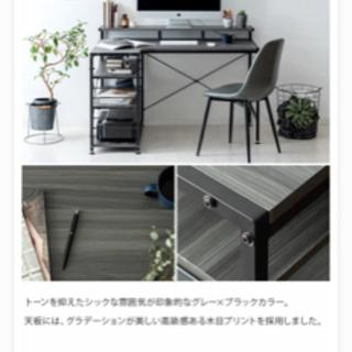 【ネット決済】I字PCデスク
