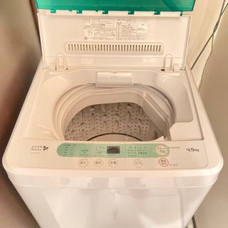 【至急】洗濯機 値下げしました
