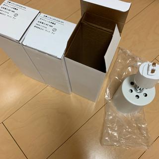 【ネット決済】【未使用品】ダクトレール用スポットライト器具
