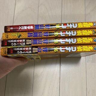 名探偵コナン(94、95、96巻(2冊))